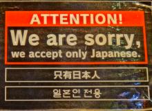 Les japonais sont-ils racistes ?